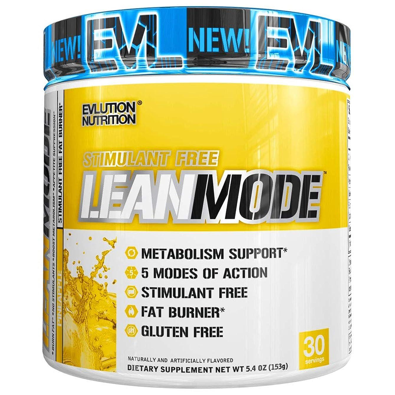 アクティビティ少なくとも君主LeanMode リーンモード パイナップル味 Evlution Nutrition(エボリューションニュートリション)30回分 153g[海外直送品]