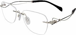 f7b621cd781 Charmant Line Art Women s Eyeglasses XL2096 XL 2096 Rimless Optical Frame  51mm