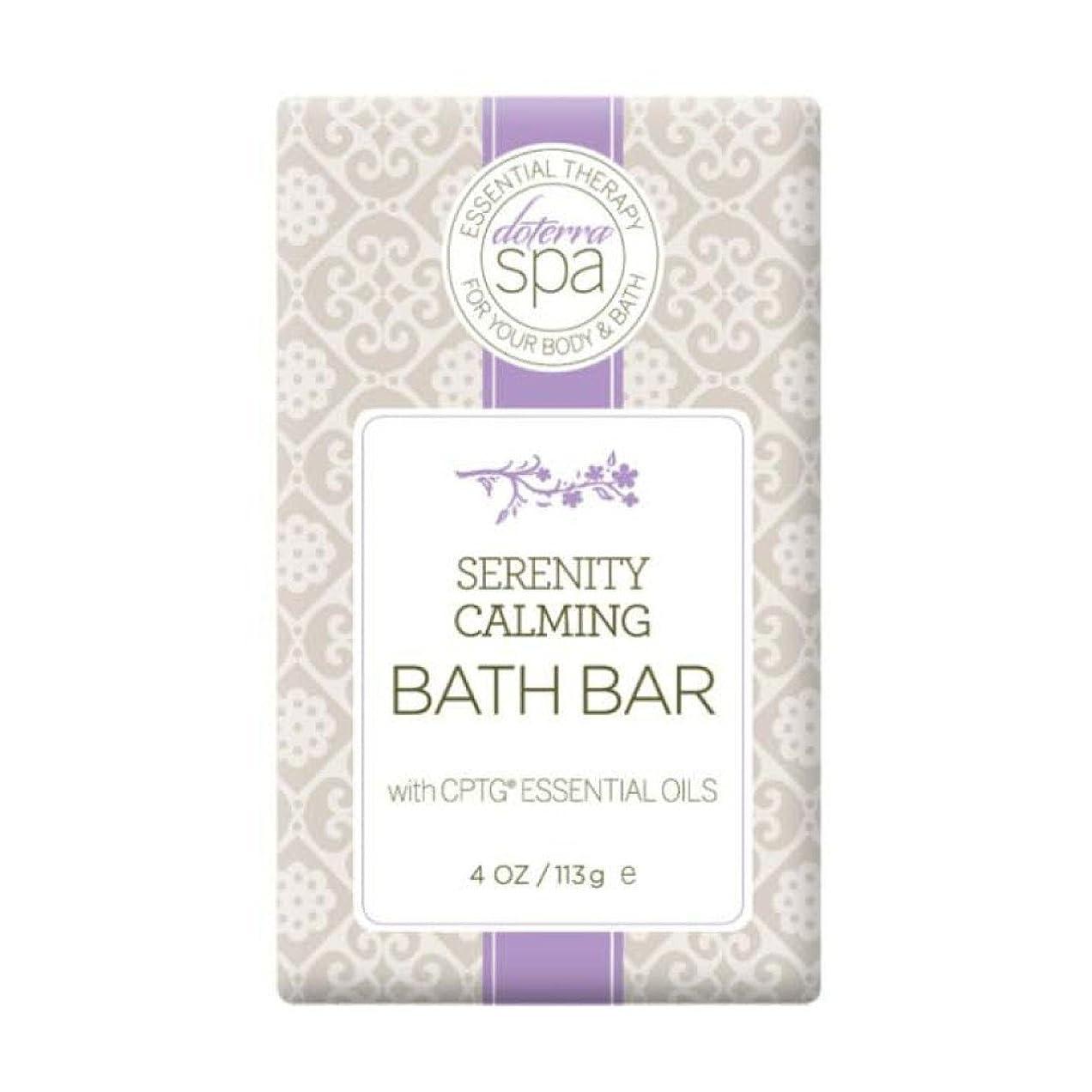 ホールドオール正直引き潮doTERRA ドテラ スパ SPA Bath Bar  Serenity Calming バスバー(日本国内販売名:ウェーブリズム) 一等級精油 113g 100%CPTG [海外直送品]