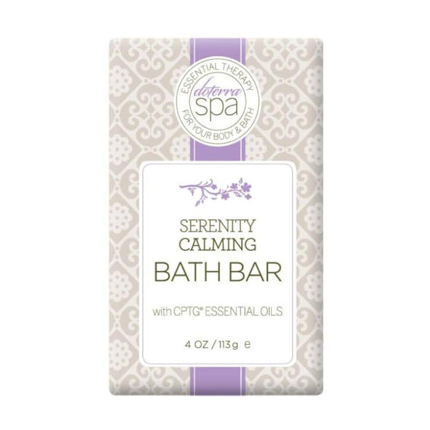 レーザ消去疎外doTERRA ドテラ スパ SPA Bath Bar  Serenity Calming バスバー(日本国内販売名:ウェーブリズム) 一等級精油 113g 100%CPTG [海外直送品]