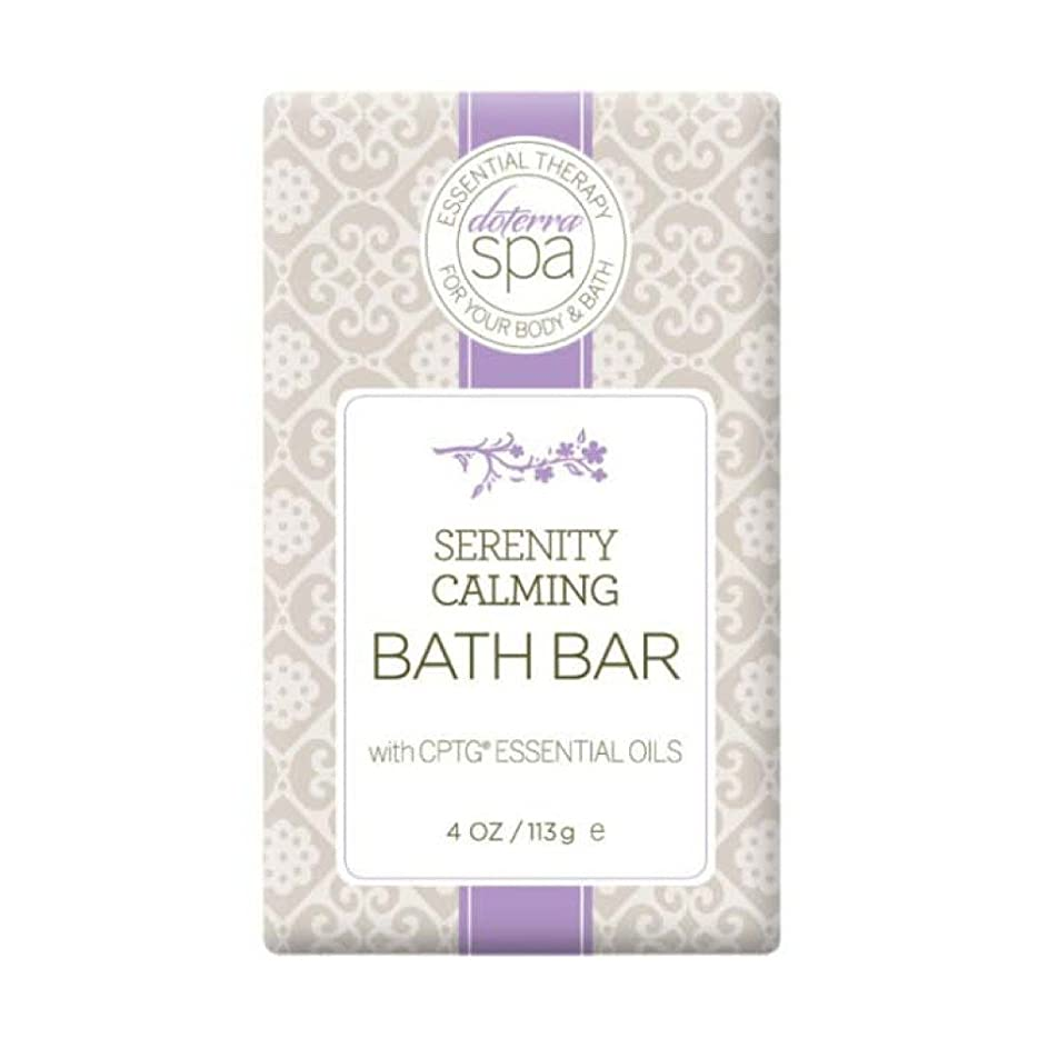 ラベル並外れた社会学doTERRA ドテラ スパ SPA Bath Bar  Serenity Calming バスバー(日本国内販売名:ウェーブリズム) 一等級精油 113g 100%CPTG [海外直送品]