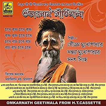 Omkarnath Geetimala