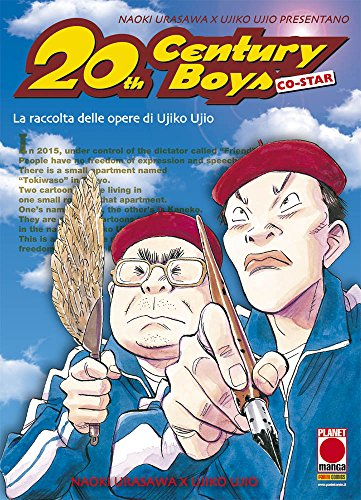 20th century boys. Co-star (Planet manga)