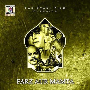 Farz Aur Mamta (Pakistani Film Soundtrack)