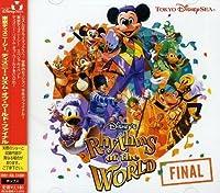 Tokyo Disneysea Rhythms of World 2006 by Tokyo Disneysea Rhythms of World 2006 (2006-02-08)