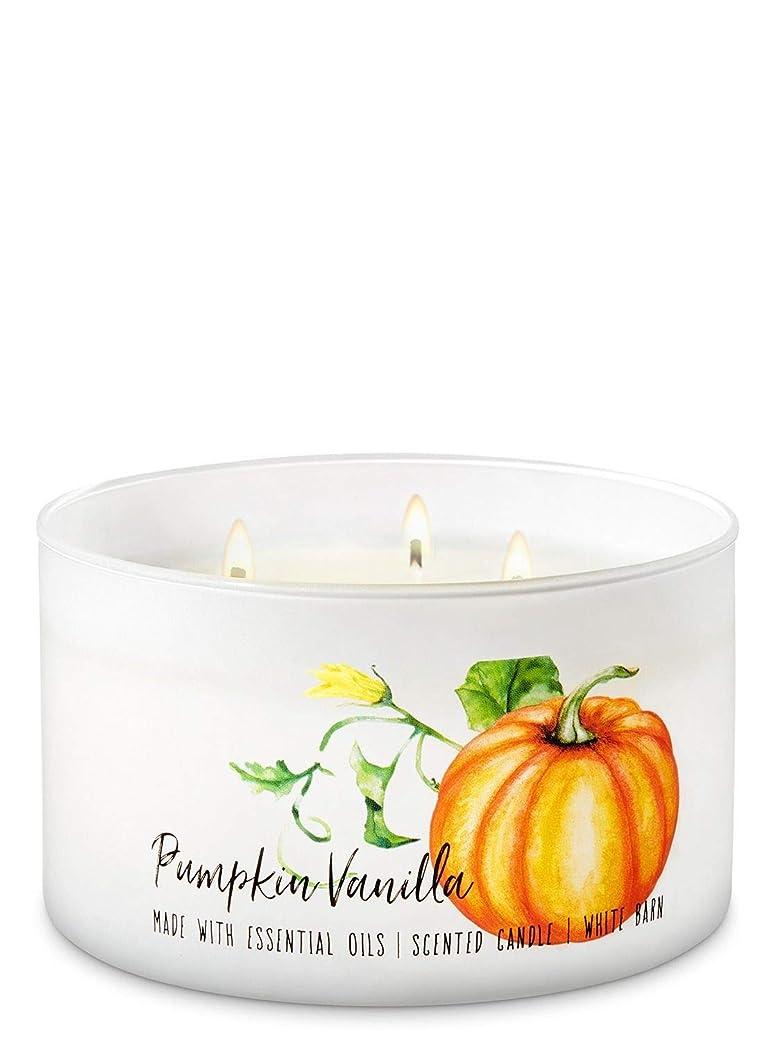 スタジアム回答フラスコ【Bath&Body Works/バス&ボディワークス】 アロマキャンドル パンプキンバニラ 3-Wick Scented Candle Pumpkin Vanilla 14.5oz/411g [並行輸入品]