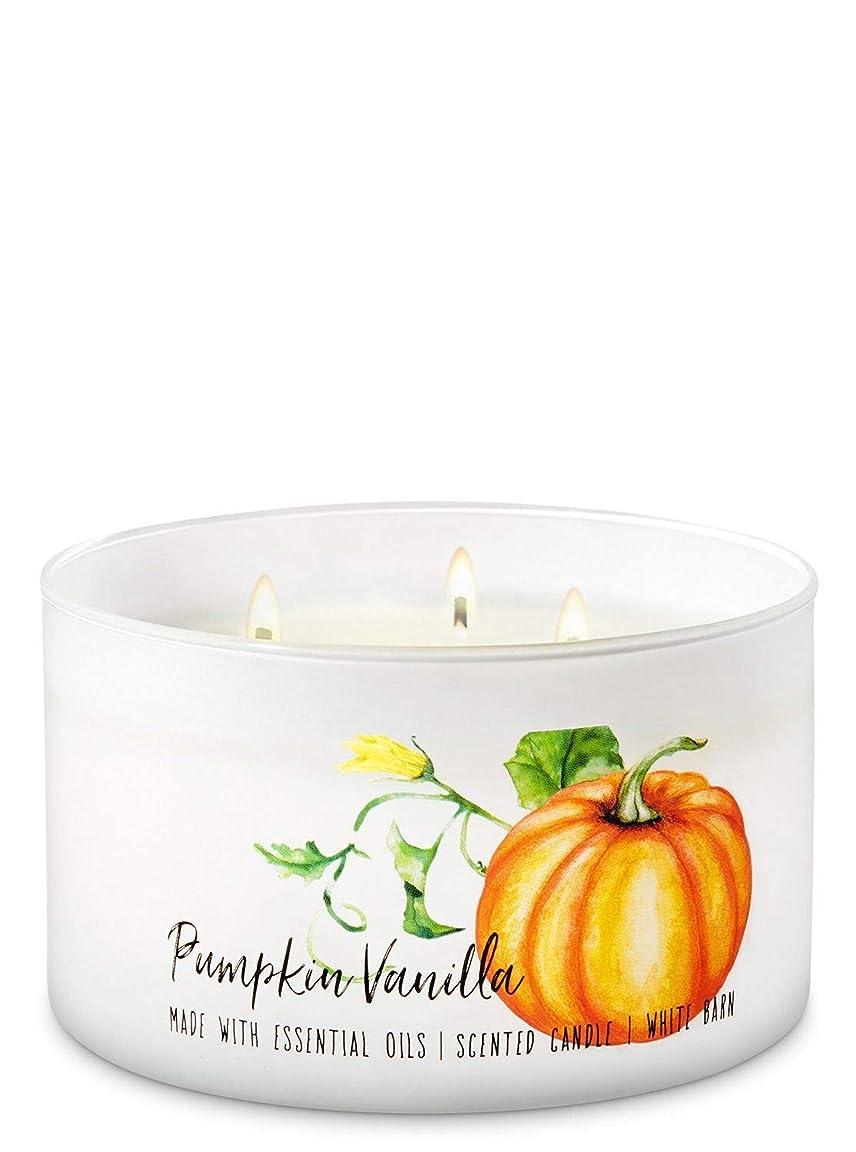 斧普及ソブリケット【Bath&Body Works/バス&ボディワークス】 アロマキャンドル パンプキンバニラ 3-Wick Scented Candle Pumpkin Vanilla 14.5oz/411g [並行輸入品]