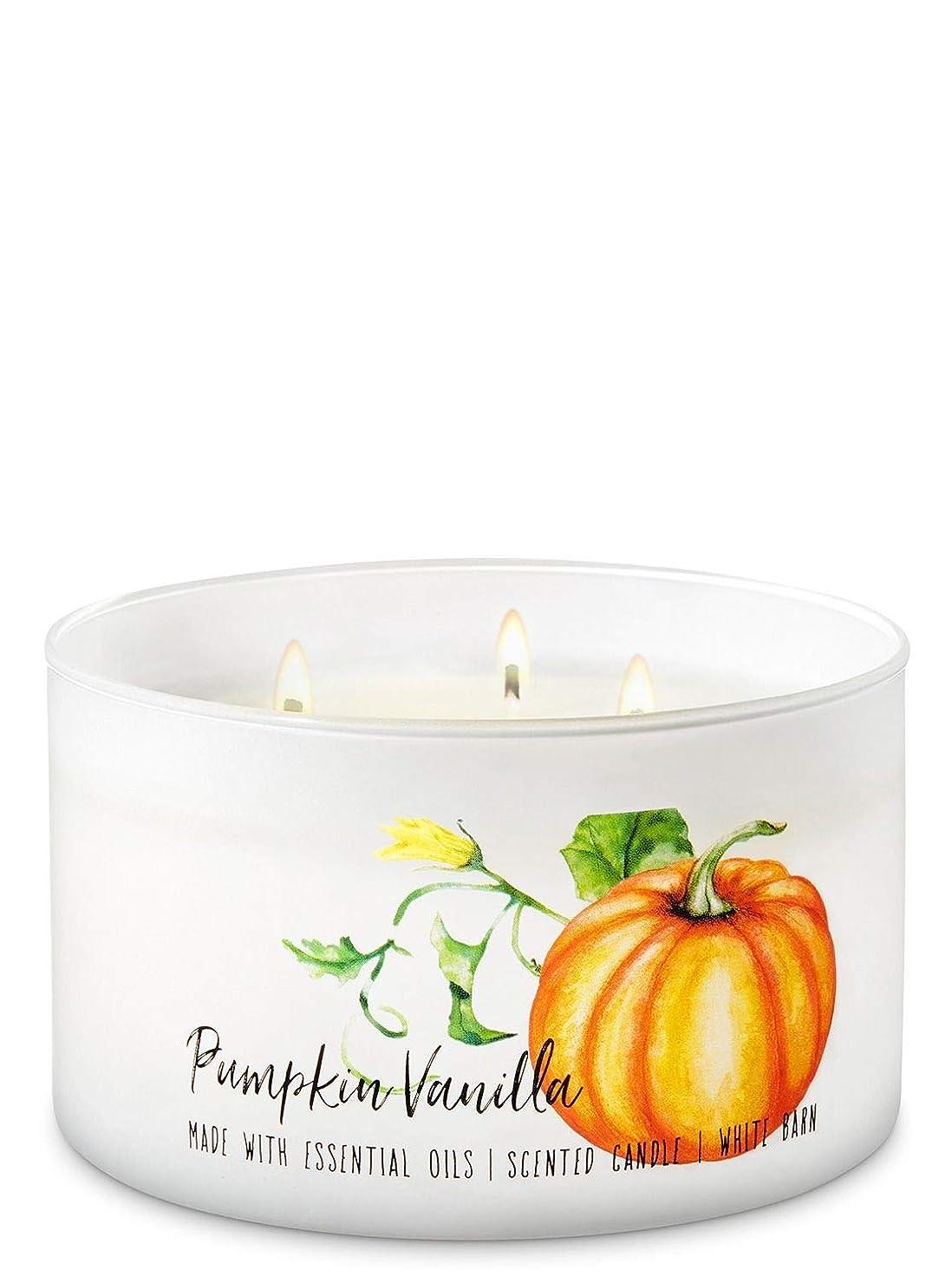 初期の海峡ひもハッチ【Bath&Body Works/バス&ボディワークス】 アロマキャンドル パンプキンバニラ 3-Wick Scented Candle Pumpkin Vanilla 14.5oz/411g [並行輸入品]