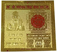 Ratnatraya Energized Shri Sainath Siddhi Bisa Yantra for Peace and Spiritual Protection