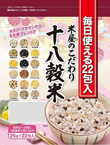 神明『 米屋のこだわり 十八穀米』