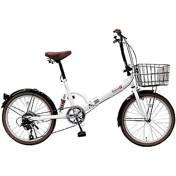 トップワン(TOP ONE) 20インチ折畳み自転車 シマノ外装6段ギア リアサスペンション カゴ・カギ・ライト付 パールホワイト FS206LL-37-PW