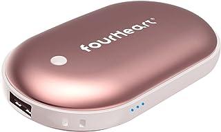 comprar comparacion Four Heart Calentadores de Manos USB Recargables 5200mAh Mini Cargador, portátil Bolsillo,Calentador de Mano Eléctrico de ...
