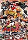 スーパー戦隊シリーズ 烈車戦隊トッキュウジャー VOL.10[DVD]