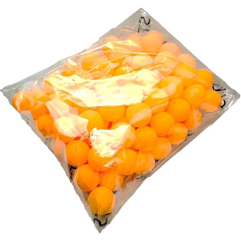 生産性浅い雑種ピンポン玉 卓球ボール 100個セット プラスチック 卓球 球 玉 たっきゅう ボール 無地 むじ 練習用 娯楽用