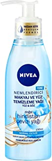 Nivea Nemlendirici Makyaj ve Yüz Temizleme Yağı, 150 ml