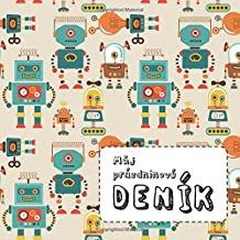 Muj prazdninovy denik: Denik pro predskolni deti - roboti (Volume 1) (Czech Edition)