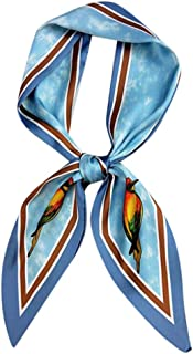 NJGV Women's Satin Silk Feels Formal Square Neck Scarf Hair Wrapped Gift