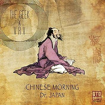 Chinese Morning