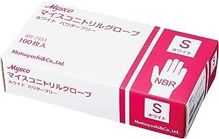 使い捨て手袋 ニトリルグローブ ホワイト 粉なし100枚入り 病院採用商品 … (S, 旧パッケージ)