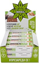 Cvetita Herbal BrownMag 30 Protein Bar with Peanuts and Chocolate Box of 12 Estimated Price : £ 24,00