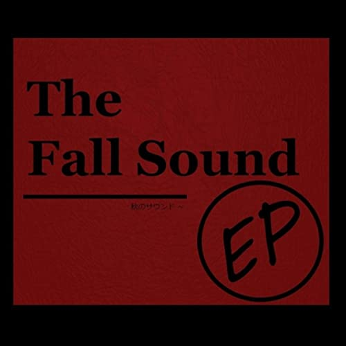Galactic Ninja by The Fall Sound on Amazon Music - Amazon.com