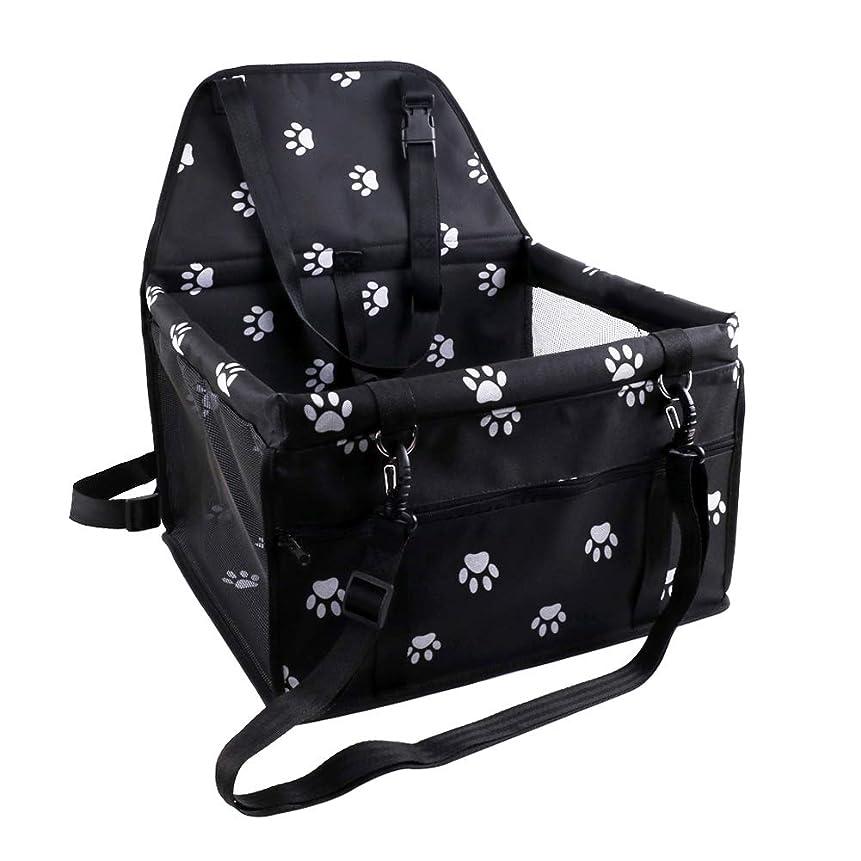 細胞マグレトルトペット用 ドライブボックス 犬車用 折りたたみ お出かける 助手座席 7kg以下のペット くるま用品 カー用品 小型犬(ブラック)