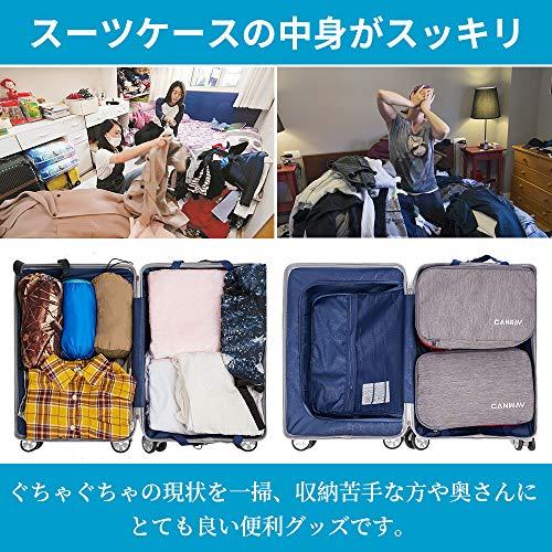 CANWAY便利旅行圧縮バッグファスナー圧縮スペース50%節約衣類収納圧縮バッグ【令和初の新型】