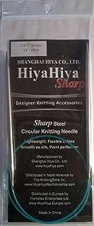 Hiya-Hiya 24 Inch (60 cm) Circular Stainless Steel Sharp Knitting Needles