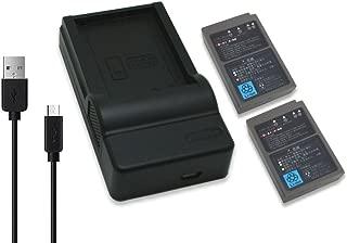 【2個セット】OLYMPUS BLS-5 BLS-50 互換 バッテリー と BCS-5 互換 USB充電器 セット 【日本市場向け】【ロワジャパンPSEマーク付】