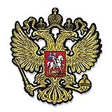 N/A. Creative Tuba Golden Eagle Back Rubber Rusia Emblema Nacional Bordado Parches Bordado, Coser/Planchar Ropa Camiseta Jeans Chaqueta Decoración