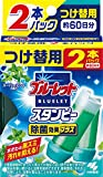 ブルーレットスタンピー 除菌効果プラス 詰め替え用 スーパーミントの香り 56g 約60日分