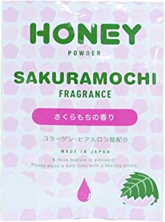 とろとろ入浴剤【honey powder】(ハニーパウダー) 2個セット さくらもちの香り 粉末タイプ ローション