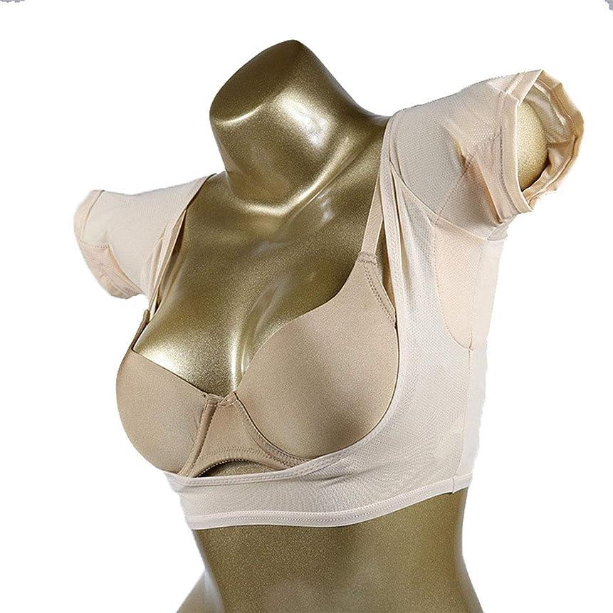 解明する受け皿威する脇の下汗パッド洗濯可能な脇の下汗吸収シールドドレスシールドパッド女性と男性用汗ガード,M