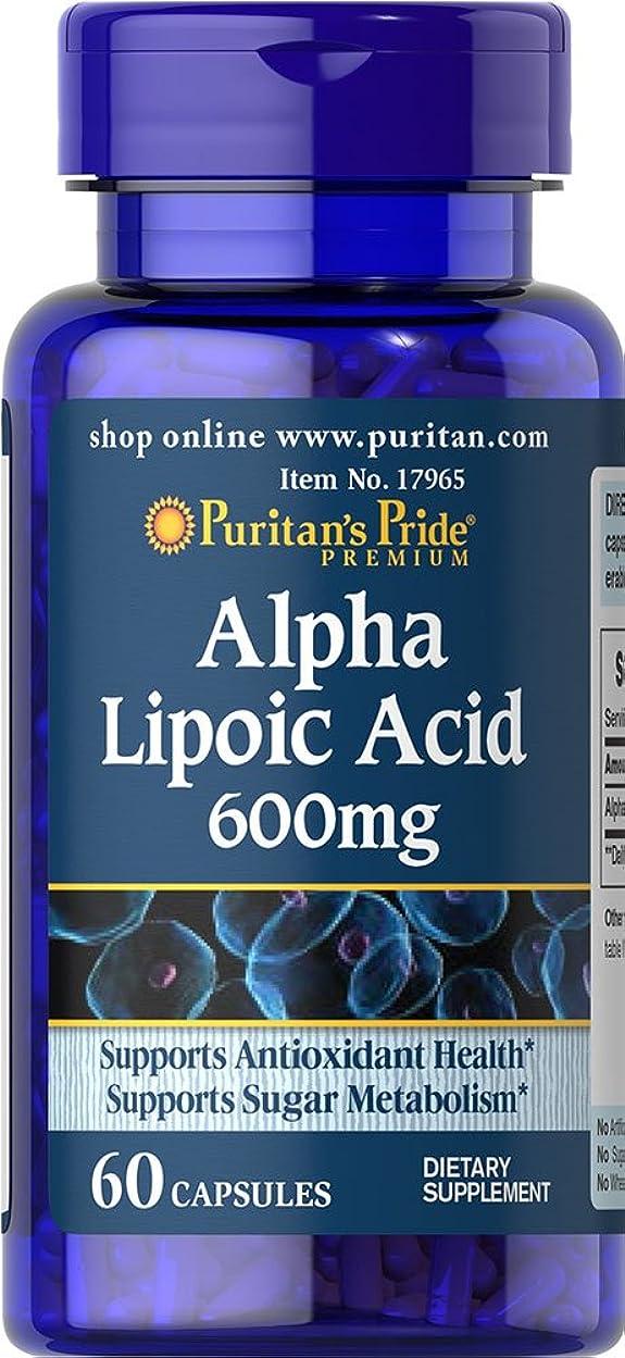 領域書士はさみアルファリポ酸600mg60錠