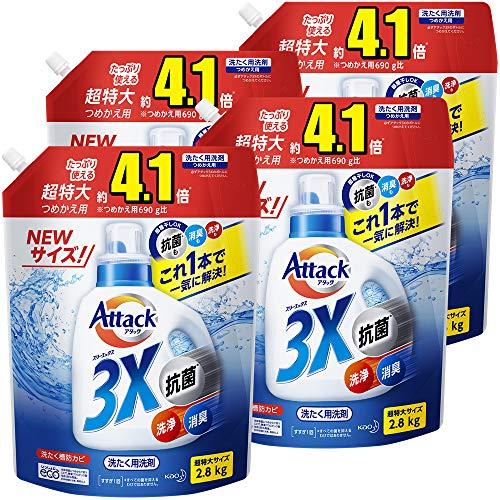 [Amazon限定ブランド][ケース販売] デカラクサイズ アタック3X 超特大 詰め替え 2800g ×4個 (抗菌・消臭・洗浄もこれ1本で解決!)