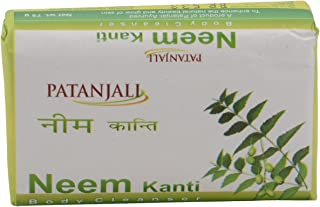 Best ramdev baba products online usa Reviews