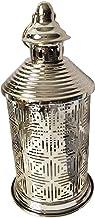 gazechimp Lanterna decorativa, lanterna LED, lanternas internas decorativas, lanterna externa, lanternas decorativas LED c...