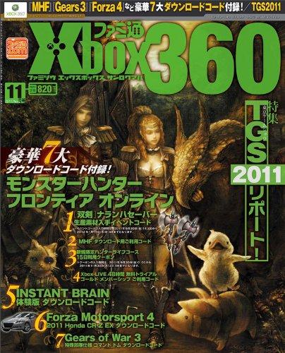 ファミ通Xbox360 2011年11月号[雑誌]