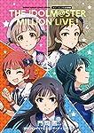 アイドルマスター ミリオンライブ! 4 オリジナルCD付特別版 (ゲッサン少年サンデーコミックス)