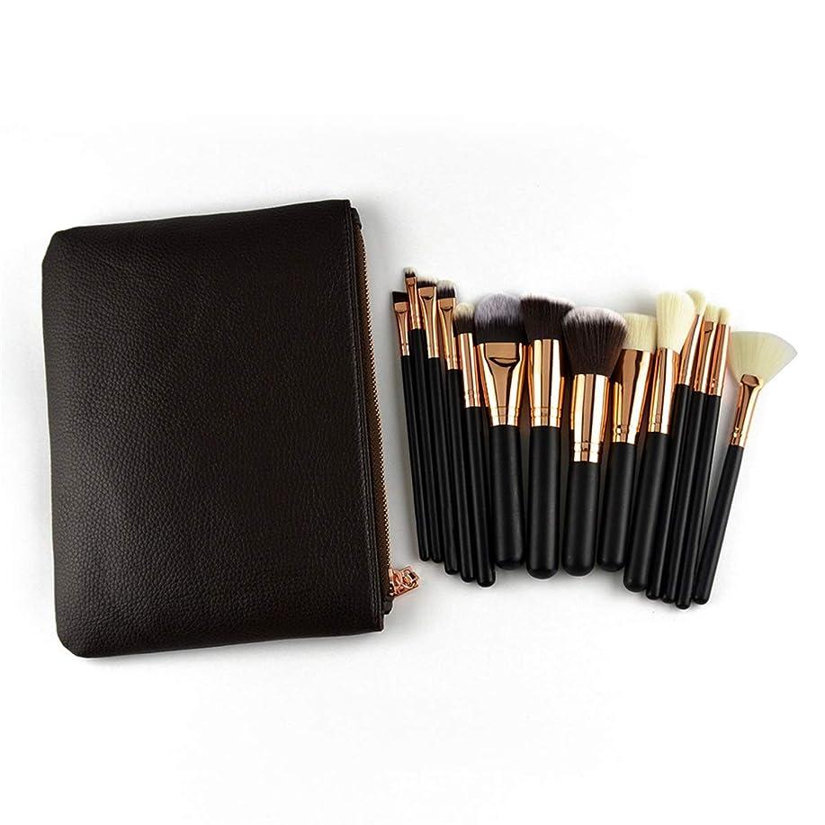 ファックス頑張る百科事典化粧用品 15ピースローズゴールド化粧ブラシファンデーションアイシャドーブラッシュブラシ黒木製ハンドル化粧ブラシ付きpuブラシバッグセット