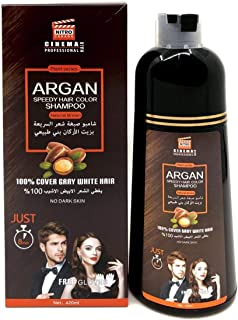 NITRO CANADA ARGAN SPEEDY HAIR COLOR SHAMPOO- BROWN (BROWN)