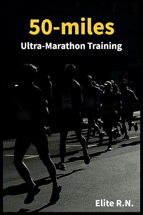 拷問最大化する気になる50-miles Ultra-Marathon Training: In a more 16 weeks you can be ready for a 50-miles.  This schedule is ideal for busy runners looking to take on an ultra-marathon.