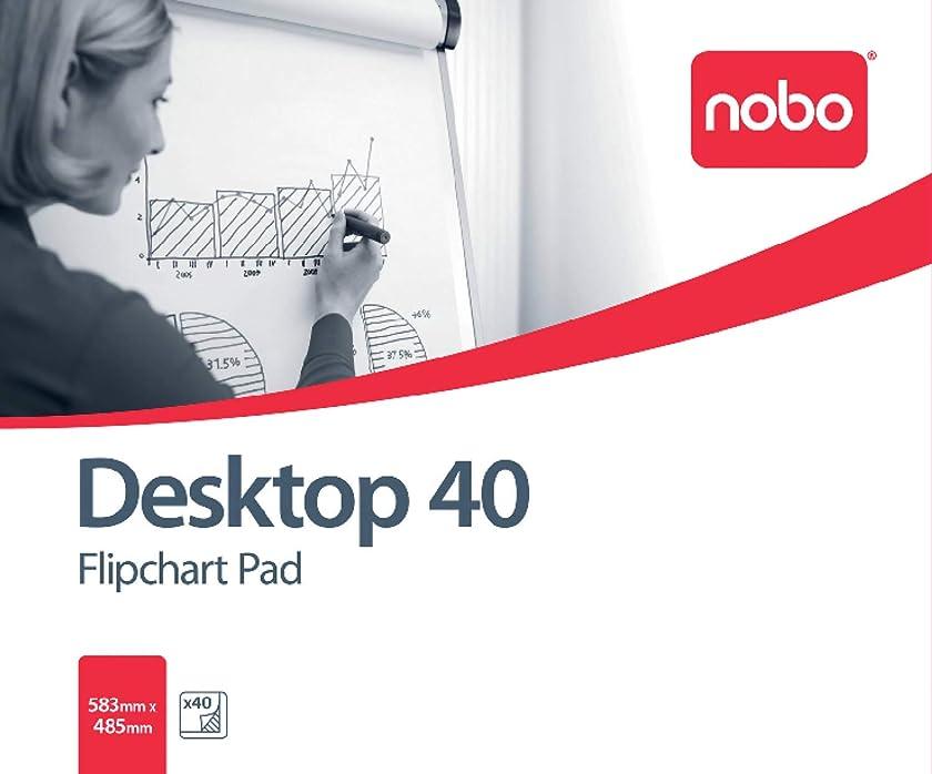 Nobo Desktop Flip-over Pad for Flip-over Easel 40 Sheets B1 Plain Ref 34631170