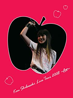 Kou Shibasaki Live Tour 2008 1st