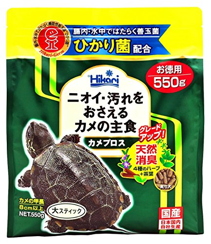 Hikari Camepros For Turtle 19.4 oz (550 g)