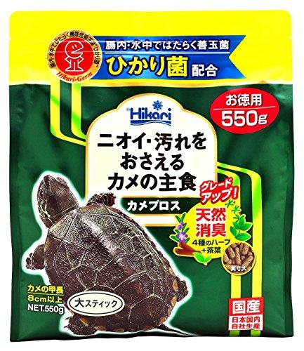 Hikari カメプロス 大スティック お徳用 550gamazon参照画像