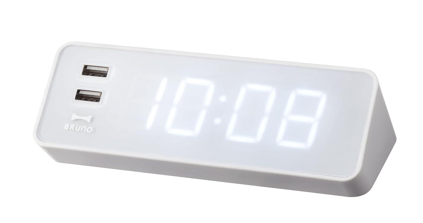 食用コショウスモッグBRUNO LEDクロック with USB ホワイト BCR001-WH