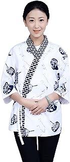 Enerhu Japanese Chef Coat Sushi Chef Jacket Kitchen Uniform Unisex Workwear Apparel