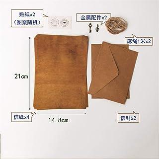 12pcs/set Vintage Kraft Paper Writing Paper European Style Paper for Letter Writing Envelope Letter Paper Office Stationer...