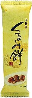 天狗堂 くるみ餅 1本×12袋